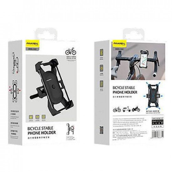 Pavareal CH52 Bicycle Stable Mobile Phone Holder (Black)